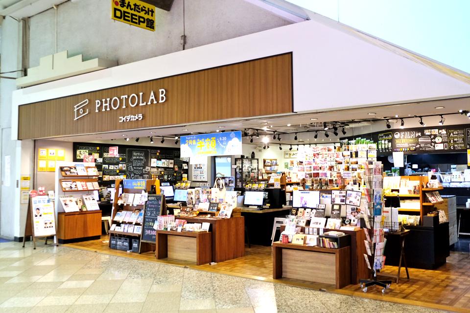 photolab中野ブロードウェイ店