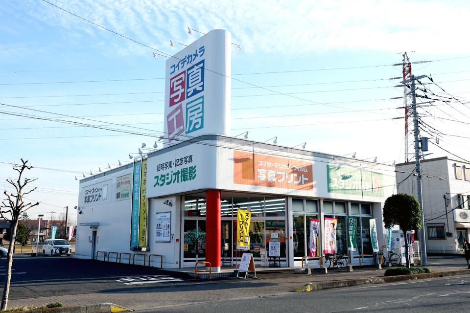 キタムラ カメラ 店舗 の