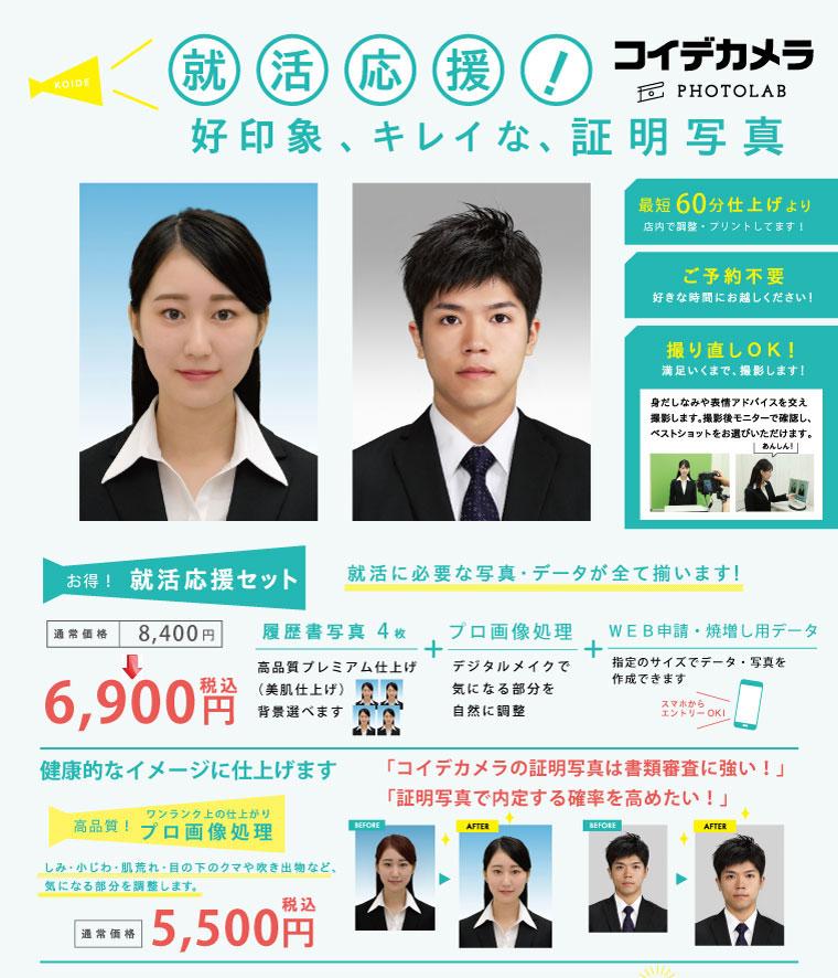 関東(東京・神奈川・千葉・埼玉)に、46店舗あります!