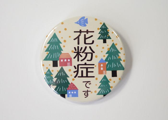 武蔵小金井イトーヨーカドー店(A)