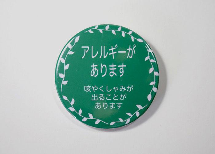 武蔵小金井イトーヨーカドー店(B)