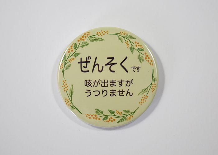 武蔵小金井イトーヨーカドー店(C)
