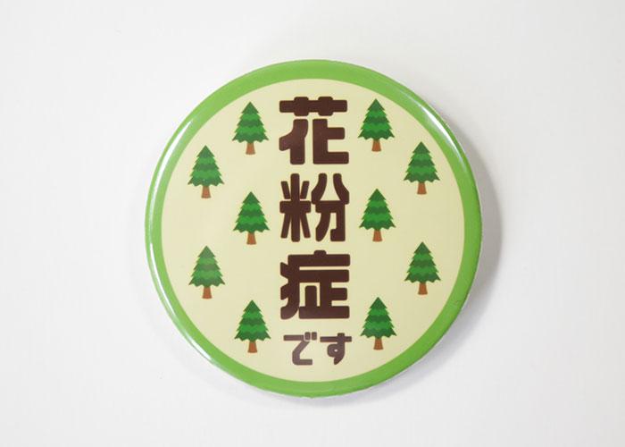 さいたま新都心店(B)