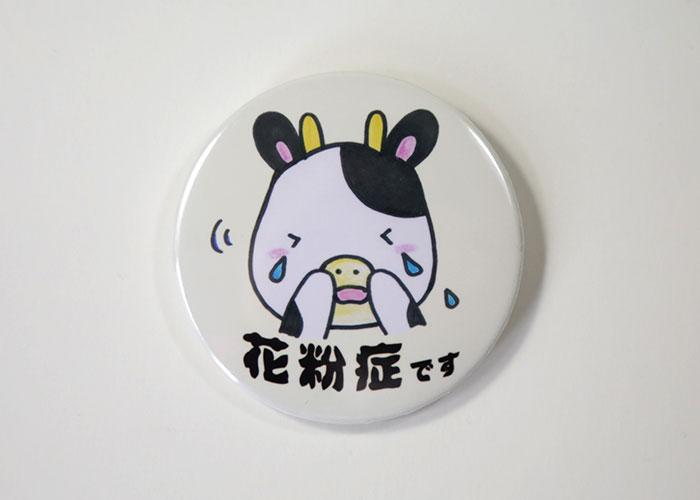 さいたま新都心店(C)