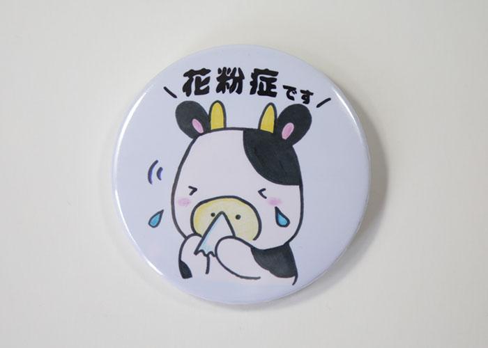 さいたま新都心店(D)