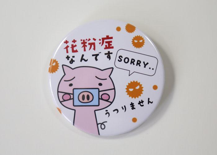 PHOTOLAB 津田沼パルコ店(A)