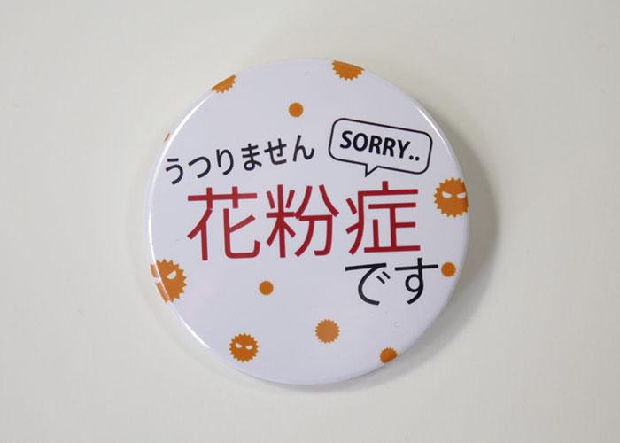 PHOTOLAB 津田沼パルコ店(B)