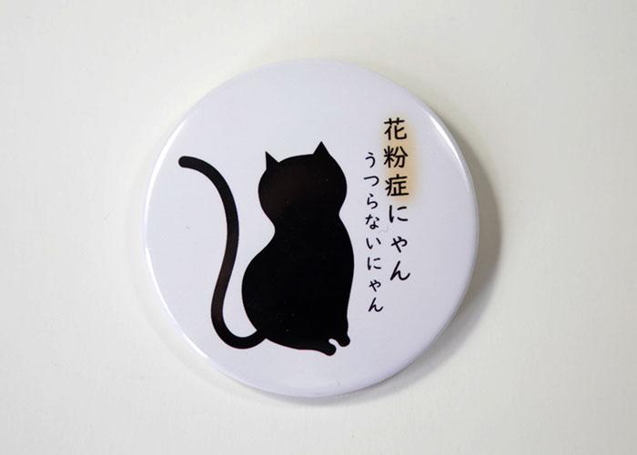 PHOTOLAB 中央林間東急スクエア店(A)