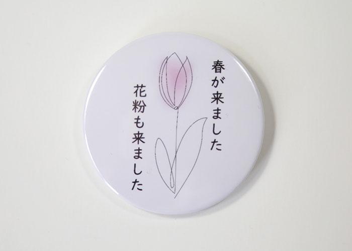 PHOTOLAB 中央林間東急スクエア店(C)